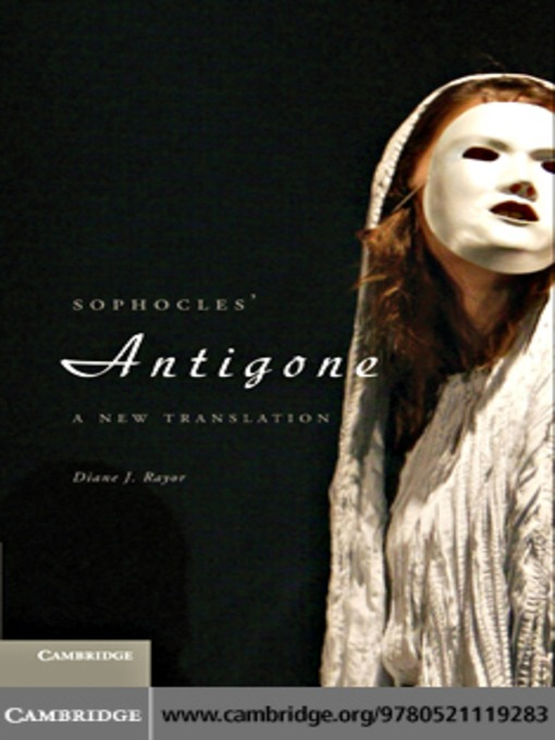 the belief in the afterlife in the play antigone by sophocles How would socrates have viewed the actions of antigone in sophocles i  antigone believed in an afterlife  in the play by sophocles antigone.