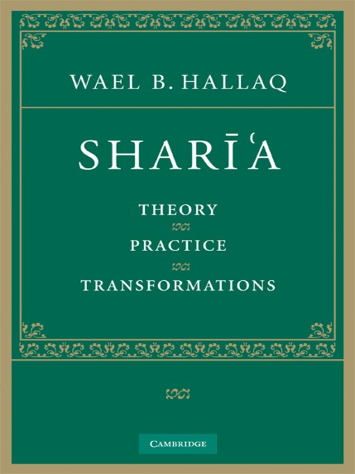 Shari'a (eBook)