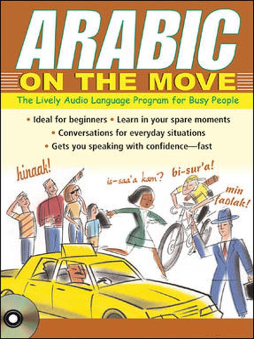 Cover image for Arabic on the Move