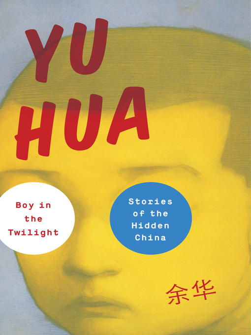 Boy in the Twilight Stories of the Hidden China
