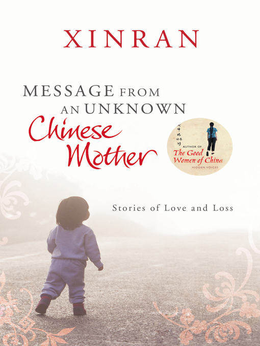 Message from an Unknown Chinese Mother (eBook): Stories of Loss and Love