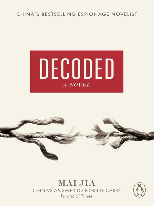 Decoded (eBook): A Novel