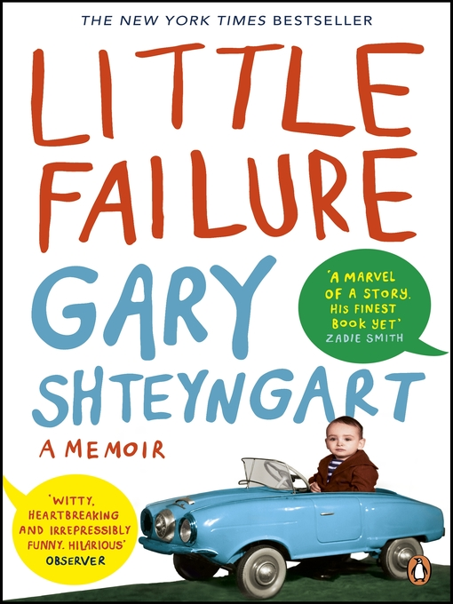 Little Failure (eBook): A Memoir