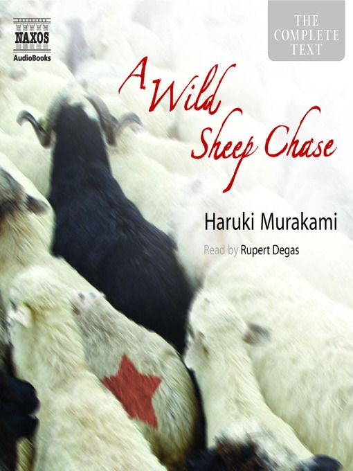 A Wild Sheep Chase (MP3): Trilogy of the Rat, Book 2