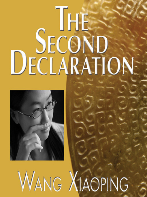 The Second Declaration (MP3)