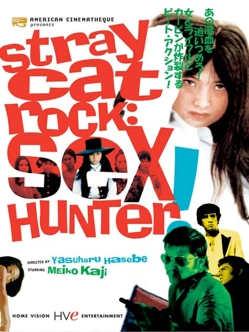 Cover image for Stray Cat Rock: Sex Hunter