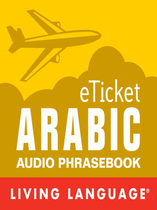 eTicket Arabic (MP3)