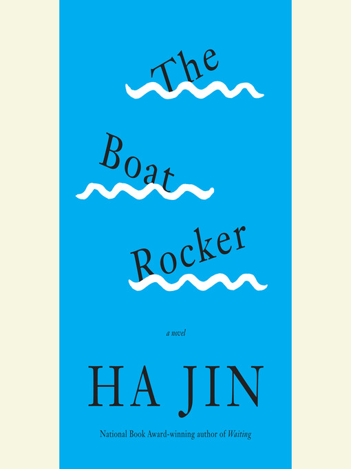 The boat rocker : a novel
