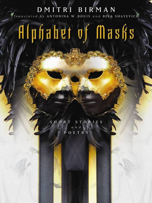 Cover image for Alphabet of Masks