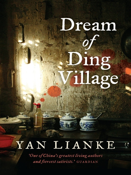 Dream of Ding Village (eBook)