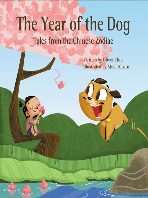 The Year of the Dog book cover