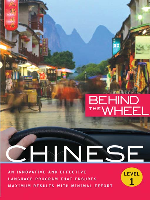Cover image for Behind the Wheel - Mandarin Chinese 1