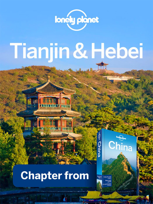 Tianjin & Hébei – Guidebook Chapter (eBook)