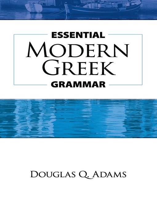 Essential Modern Greek Grammar (eBook)