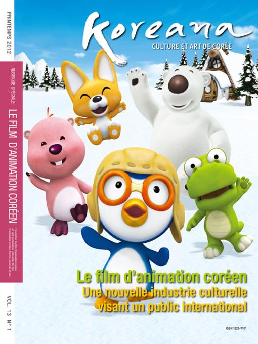 Koreana - Spring 2012 (French) - Koreana 2012 (eBook)