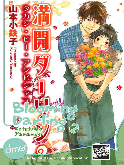 Blooming Darling, Volume 2 (eBook)