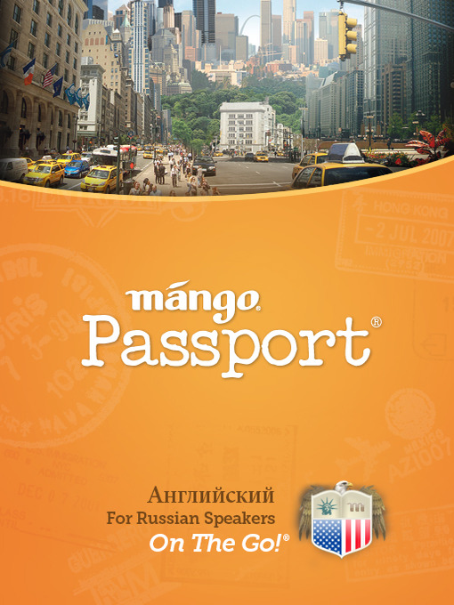 English for Russian Speakers On The Go - Mango Passport (MP3)