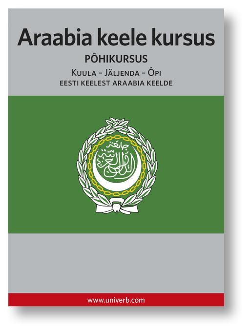 Araabia keele kursus: Pôhikursus - Kuula - Jäljenda - Ôpi (MP3)