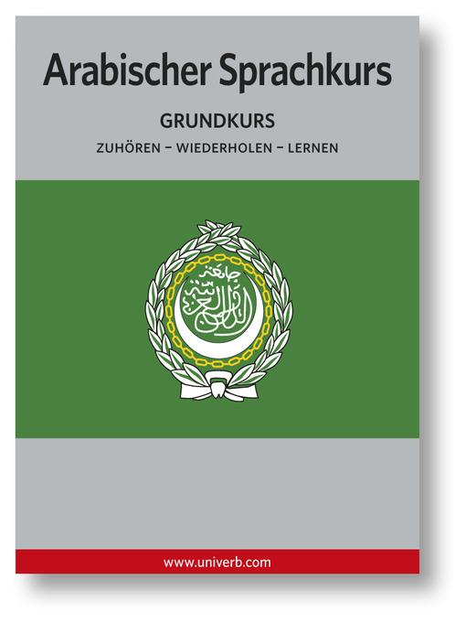Arabischer Sprachkurs (MP3): Grundkurs
