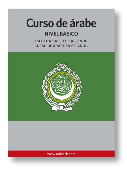 Curso de árabe: Nivel básico - Escucha-Repite-Aprende (MP3)
