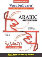 VocabuLearn® Arabic Level Two