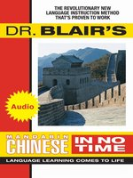 Dr. Blair's Chinese In No Time