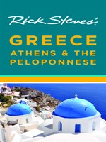 Rick Steves' Greece