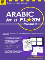 Arabic in a Flash, Volume 2