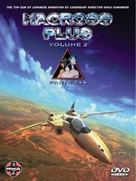 Macross Plus, Volume 2