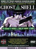 Ghost in the Shell: Stand Alone Complex, Season 1, Part 1 of 26
