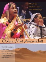 World Music from Mauritania with Ooleya Mint Amartichitt