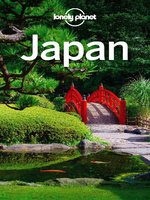 Click here to view eBook details for Japan Travel Guide by Lonely Planet