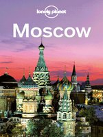 Click here to view eBook details for Moscow City Guide by Lonely Planet