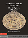 God and Logic in Islam (eBook)