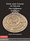 God and Logic in Islam (eBook)