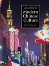 The Cambridge Companion to Modern Chinese Culture (eBook)
