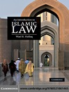 An Introduction to Islamic Law (eBook)