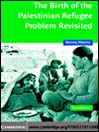 The Birth of the Palestinian Refugee Problem Revisited (eBook)