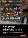 Language Diversity in the USA (eBook)