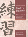 An Introduction to Modern Japanese (eBook)