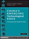 China's Emerging Technological Edge (eBook): Assessing the Role of High-End Talent