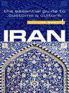 Iran (eBook): The Essential Guide to Customs & Culture