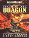 Death of the Dragon (eBook): Forgotten Realms: Cormyr Series, Book 3