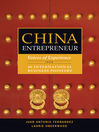 China Entrepreneur (eBook): Voices of Experience from 40 International Business Pioneers