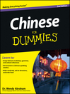 Chinese For Dummies (eBook)