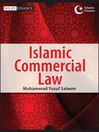 Islamic Commercial Law (eBook)