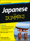 Japanese For Dummies (eBook)