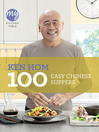 My Kitchen Table (eBook): 100 Easy Chinese Suppers