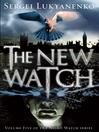 The New Watch (eBook): Watch Series, Book 5
