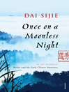 Once on a Moonless Night (eBook)